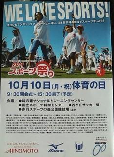 2011oct101.jpg