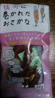 BDfood1.JPG