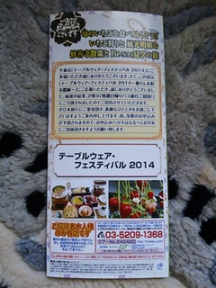 DSC_0963[1].JPG