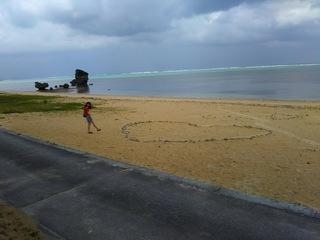beachcafe.JPG
