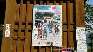 daijiji7.jpg