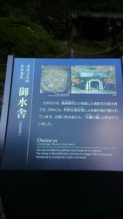 futarayama.jpg