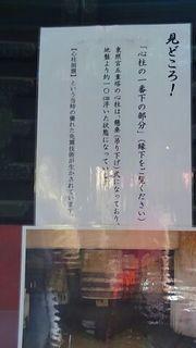 gojunoto2.jpg