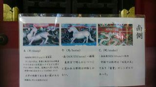 gojunoto4.jpg