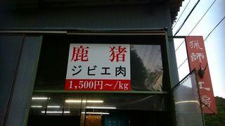 jibie3.jpg