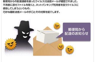 mail_17.jpg