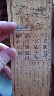 myoonji1.jpg
