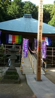 shinbuji.jpg