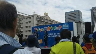 tokyowalk5.JPG