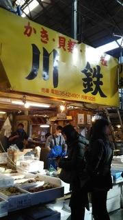 tsukiji12.JPG